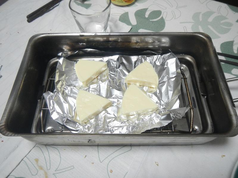 チーズを入れて