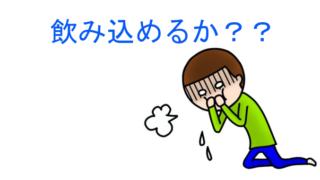 キンクロハジロ食べるアイキャッチ