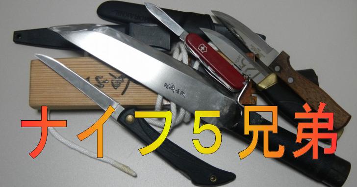 さくらんぼー'Sナイフアイキャッチ
