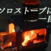 POCKET DD アイキャッチ