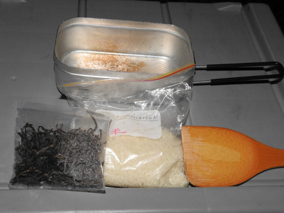メスティンde炊き込みご飯 干しワラビと塩昆布の材料
