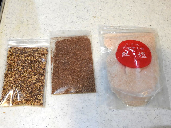 花椒(ホアジャオ)と岩塩