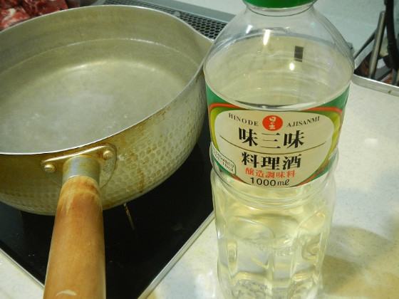 沸騰した水とと料理酒