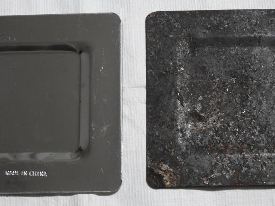 バーベキューコンロ新旧比較 灰を受ける部品