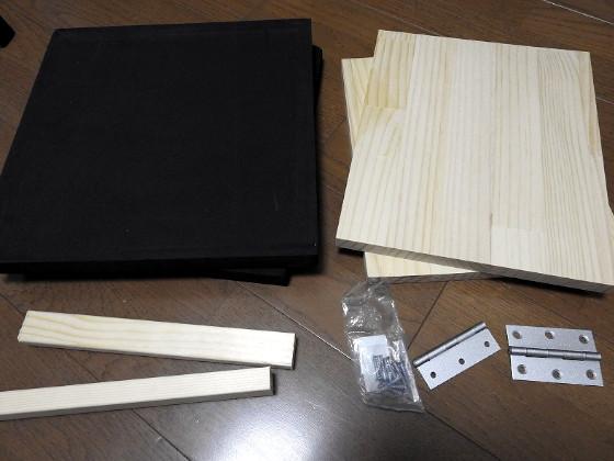カイデックス成型用プレスの材料