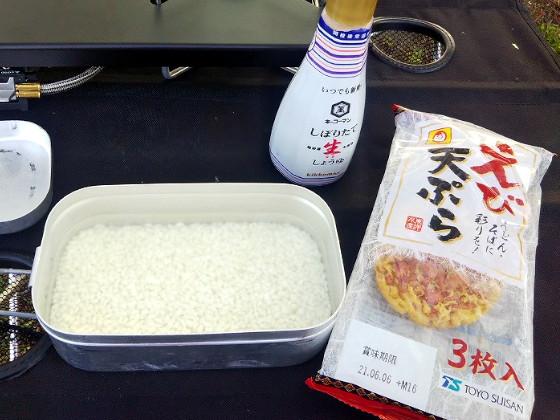 天丼風炊き込みご飯の材料